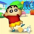 Game Shin nghich ngom, choi game Shin nghich ngom